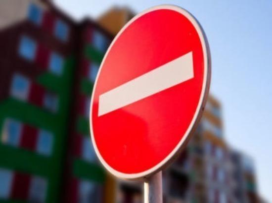 В Ульяновске 9 марта закроют движение из-за ярмарки