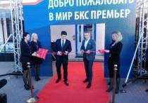 Больше, чем банк. В Ульяновск пришел «БКС Премьер»
